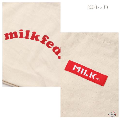 ミルクフェド 通販 店舗 バック