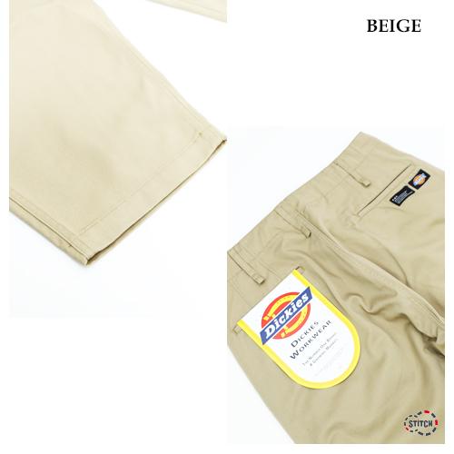 エフエーティー 通販 パンツ 長ズボン